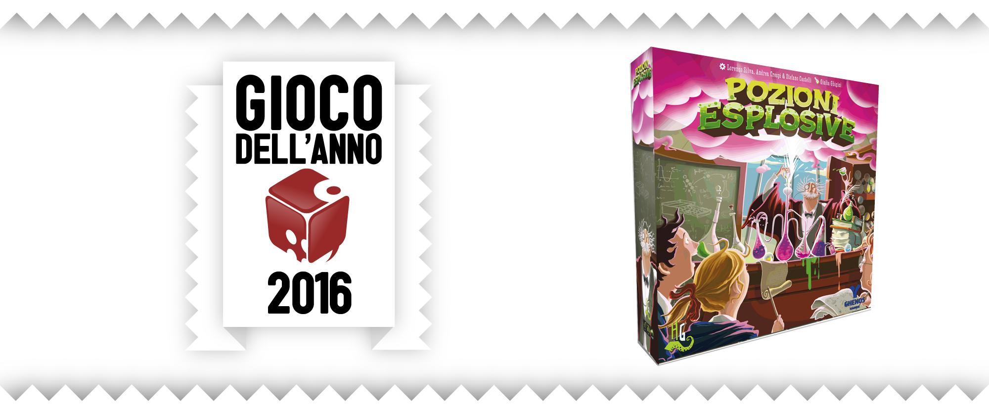 イタリア年間ゲーム大賞2016